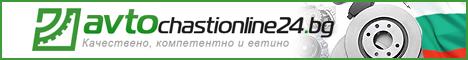 www.AvtoCHASTIonline24.bg